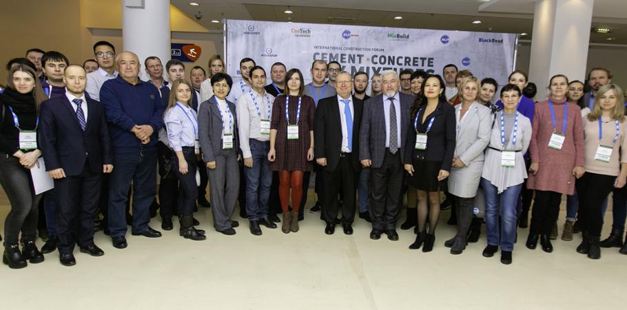 Международный строительный форум «ЦЕМЕНТ.БЕТОН.СУХИЕ СМЕСИ»