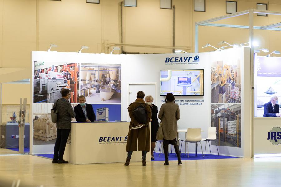 выставка бетон москва